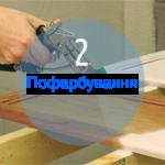 step_2-88b3494438-150x150