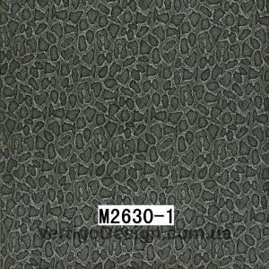 VD_akvadruk-akvaprint-akvapechat-lviv-shkiru_tvarun-dd7-300x300