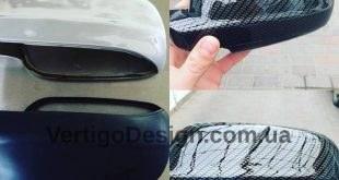 akvadruk-akvaprint-akvapechat-zerkalo-karbon-golf4_1-310x165